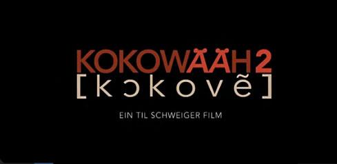 kokowaeaeh-2